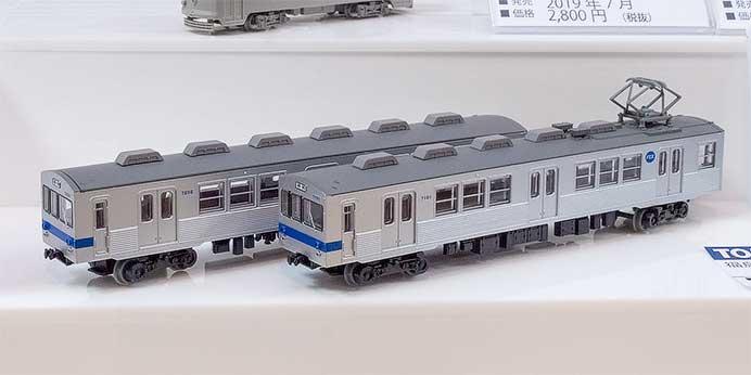 トミーテック,「鉄道コレクション」福島交通7000系「7101+7202号車」を製品化