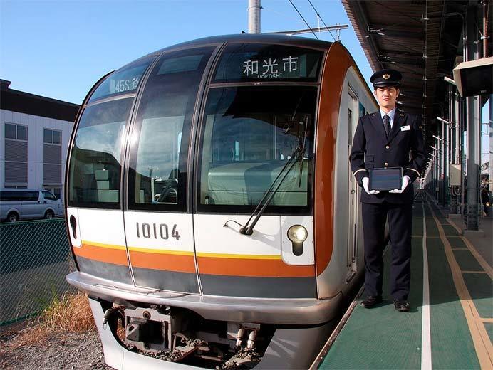 東京メトロ,3月16日からワンマン路線でiPadを活用した案内を開始