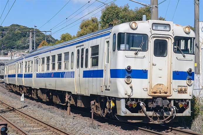 キハ147 61+キハ147 59が熊本車両センターに返却される