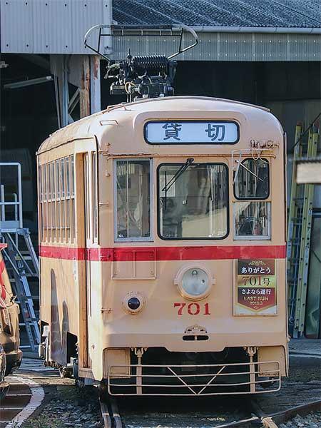 長崎電気軌道で701号車のさよなら運転