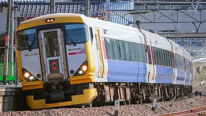 https://cdn3.railf.jp/img/news/2019/03/190316_e257_5039.jpg
