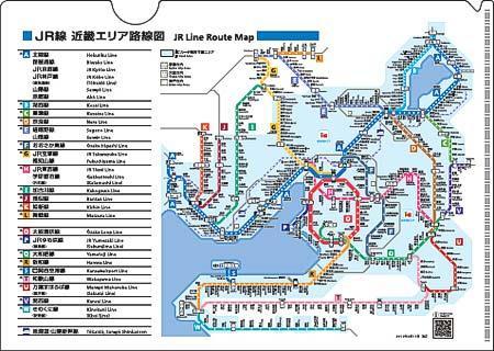 トレインボックス,「イコちゃん」「ハローキティ新幹線」新商品など10アイテムを発売
