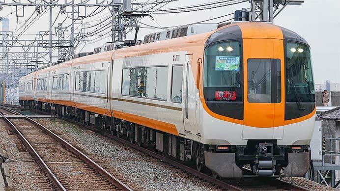 『「阪神・ 近鉄つながって10周年」記念ツアー』にともなう団臨運転