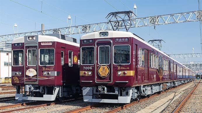"""""""京とれいん 雅洛""""が報道陣に公開される"""