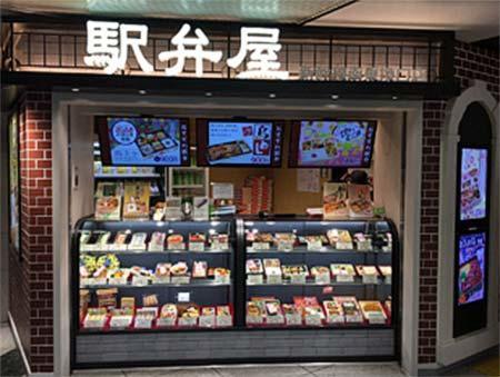東京駅の駅弁屋3店舗で,事前決済システム「O:der」を導入