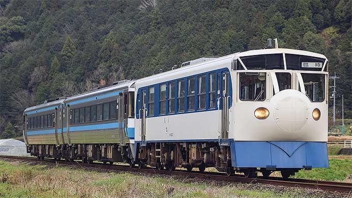 予土線でキハ185系と「鉄道ホビートレイン」の団臨運転