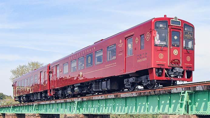 平成筑豊鉄道で「ことこと列車」の営業運転開始