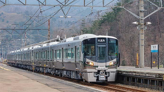 227系1000番台6両が登場