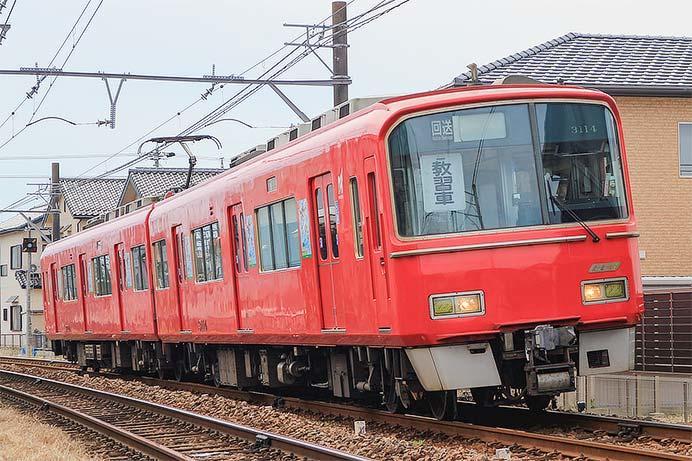 名鉄津島・尾西線で乗務員訓練列車運転