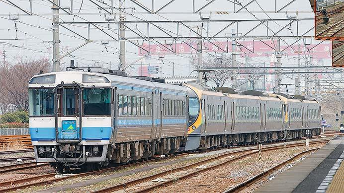 """キハ185系が特急""""いしづち""""7号・8号を代走"""