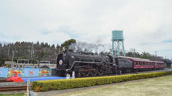 京都鉄道博物館で「プラレール60周年SLスチーム号」運転