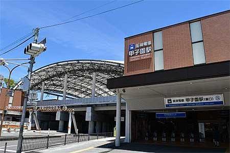 甲子園駅の列車接近メロディが期間限定で「世界に一つだけの花」に
