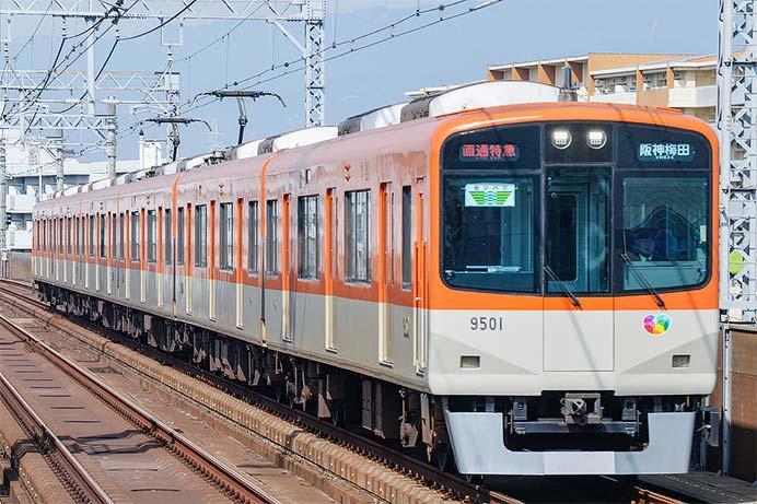 阪神で「センバツ」の副標掲出