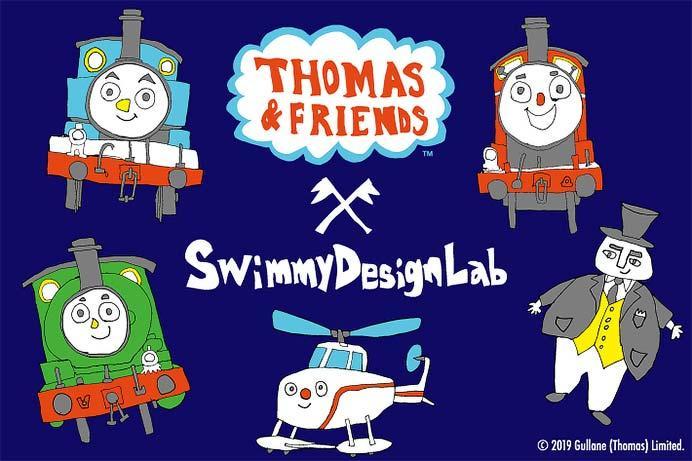 「きかんしゃトーマス×SwimmyDesignLab×CIAOPANIC TYPY」先行予約販売