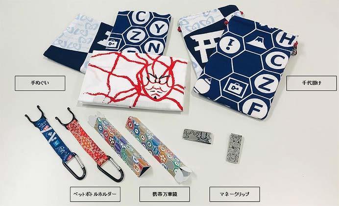 東京メトロ,和柄のオリジナルグッズを発売