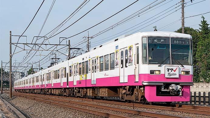 新京成電鉄「2019年マリーンズ号」を3月28日から運転