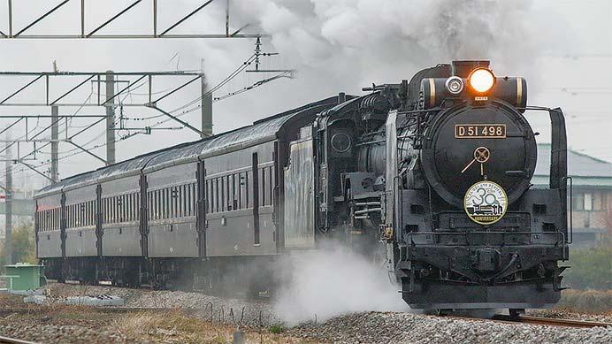 D51 498に限定ヘッドマーク
