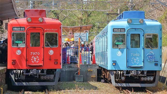 南海で新しい「めでたい電車」の運転開始