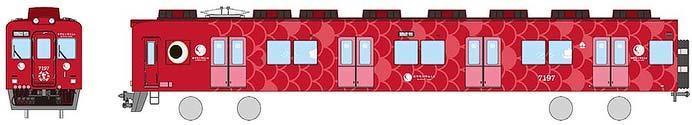 南海電鉄,新たな「めでたいでんしゃ」を3月31日から運転
