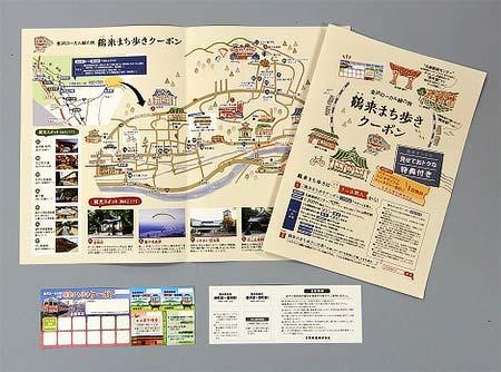北陸鉄道「金沢ローカル線の旅 鶴来まち歩きクーポン」発売