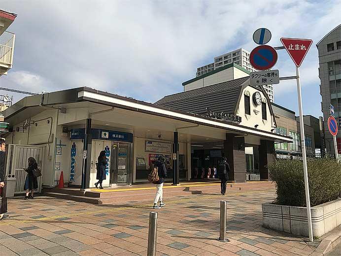 向ヶ丘遊園駅南口外観