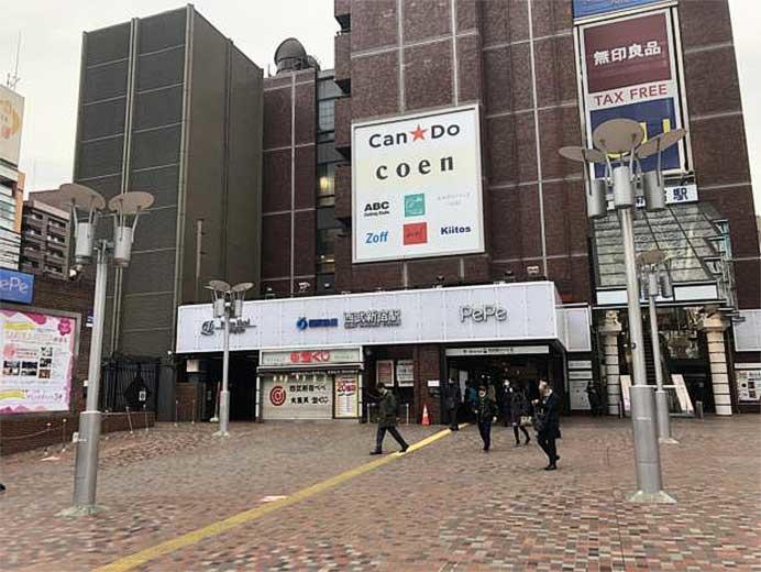西武新宿駅のリニューアルが完了