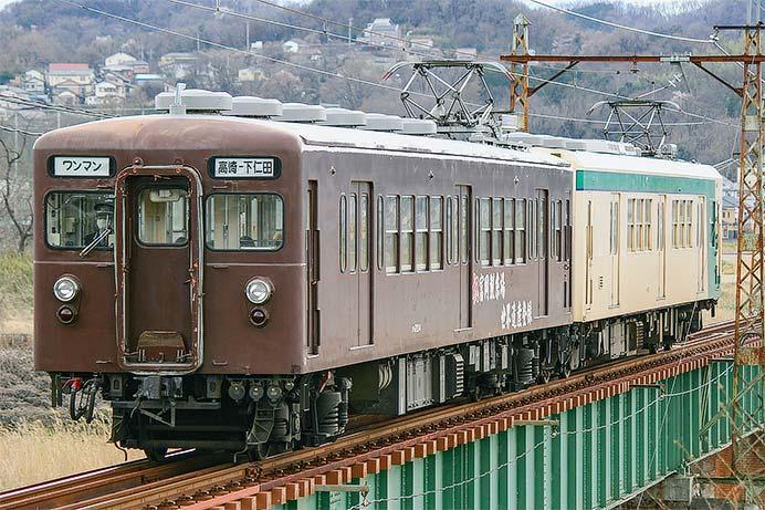 上信電鉄でデハ204+デハ251運転