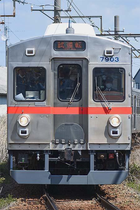 養老鉄道で7700系TQ03編成が試運転を実施