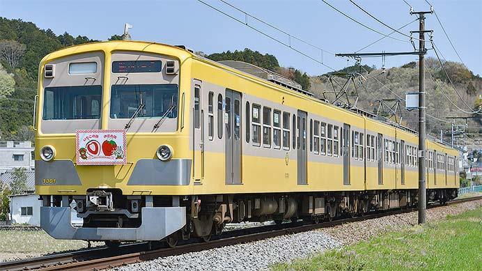 伊豆箱根鉄道で『伊豆の国いちご電車』運転