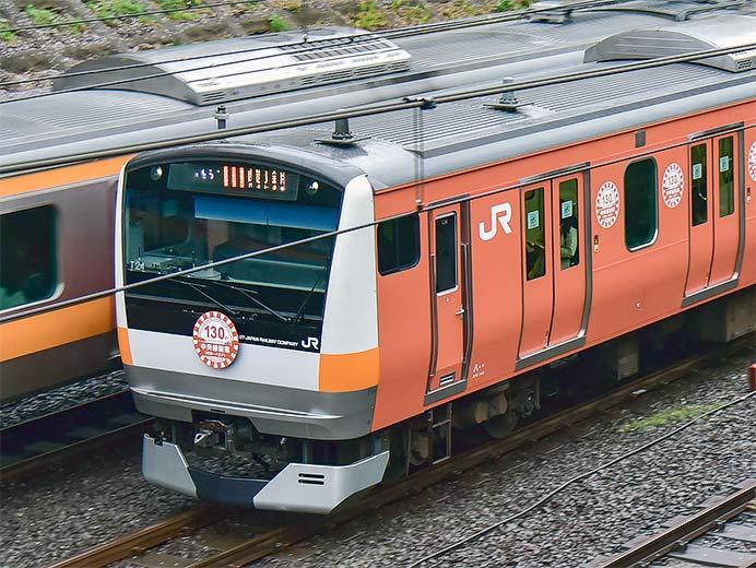 https://cdn3.railf.jp/img/news/2019/04/190409_e233_9204.jpg