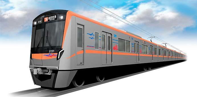 京成,成田スカイアクセスに3100形を導入