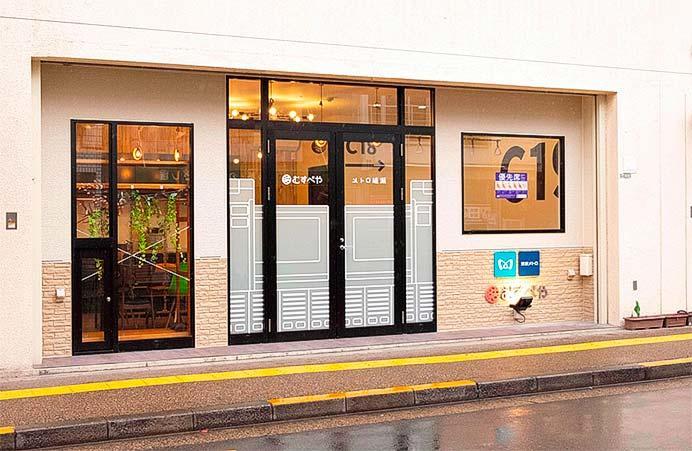 ハウスプラザ×東京メトロ,レンタルスペース「むすべやメトロ綾瀬」の運営を開始