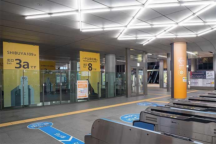 東急・東京メトロ,渋谷駅の案内誘導サインを改良