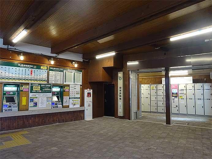 江ノ電,江ノ島駅のリニューアル工事が完了
