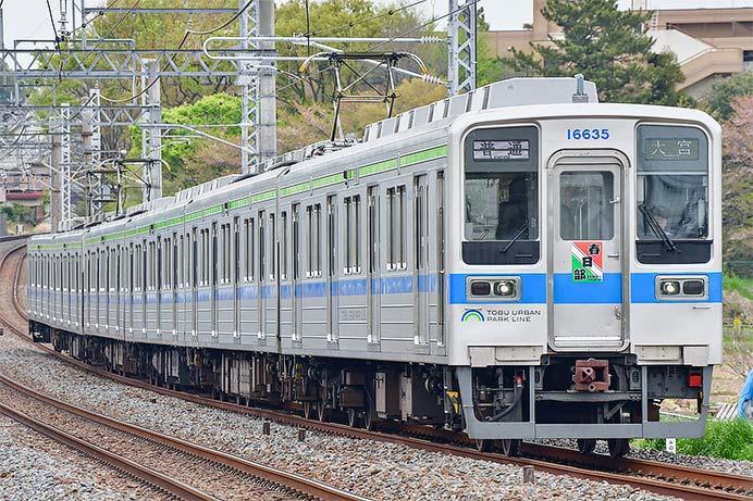 東武で『春日部大凧あげ祭り』PRヘッドマーク