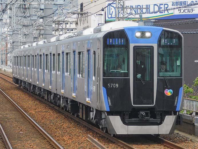 阪神5700系5709編成が営業運転を開始