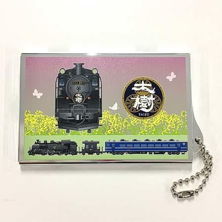 東武,SL「大樹」・特急リバティグッズの新商品を発売
