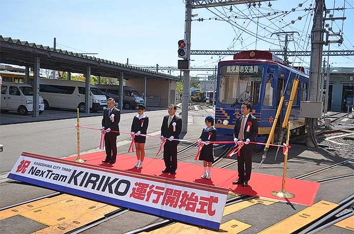 鹿児島市電で「NexTram KIRIKO」の運転開始