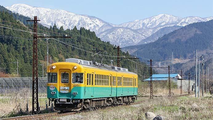 """富山地鉄で特急""""アルペン""""の今シーズンの運転開始"""