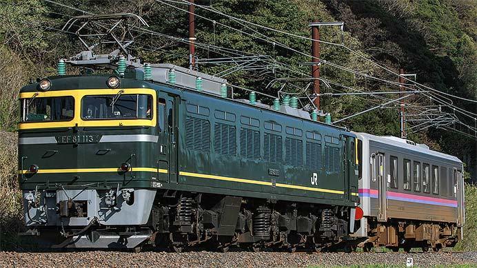 キハ120 326が富山へ