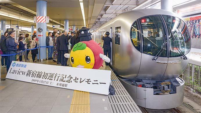 本川越駅で『Laview新宿線初運行記念セレモニー』開催