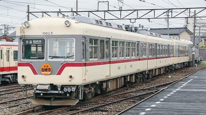 富山地方鉄道で往年の行先丸看板の復刻版が登場