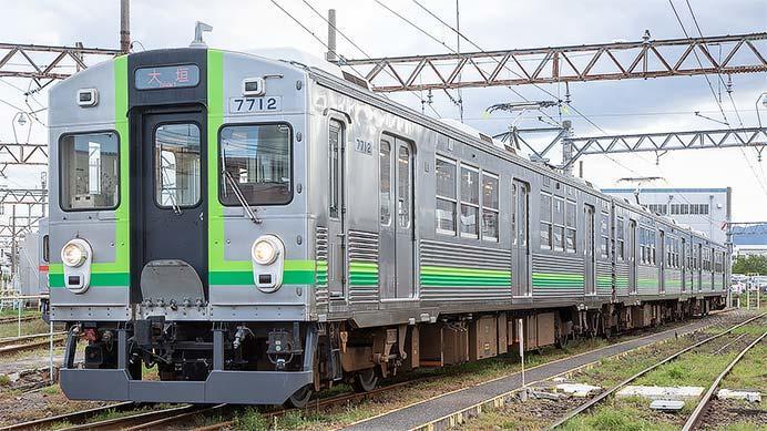 養老鉄道,7700系を報道陣に公開|鉄道ニュース|2019年4月26日掲載 ...