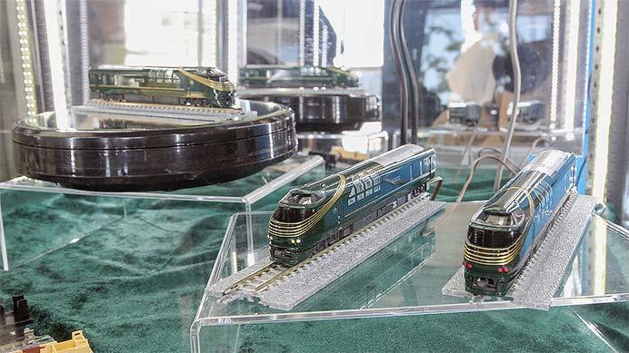 「JR 87系寝台ディーゼルカー(TWILIGHT EXPRESS 瑞風)セット」