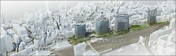 品川開発プロジェクト(第I期)が都市計画決定される