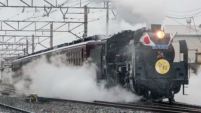 """秩父鉄道で""""SLおめでとう令和号""""運転"""