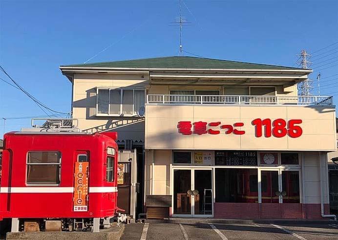 5月1日,栃木県小山市内に「電車ごっこ1185」がオープン