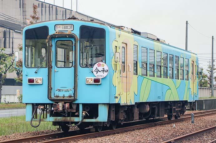 水島臨海鉄道で「令和」ヘッドマーク