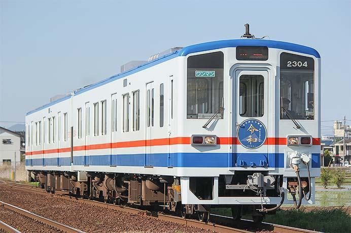 関東鉄道で「令和」ヘッドマーク