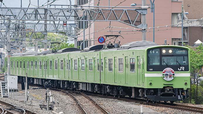 201系に関西本線(大和路線)開業130周年ヘッドマーク